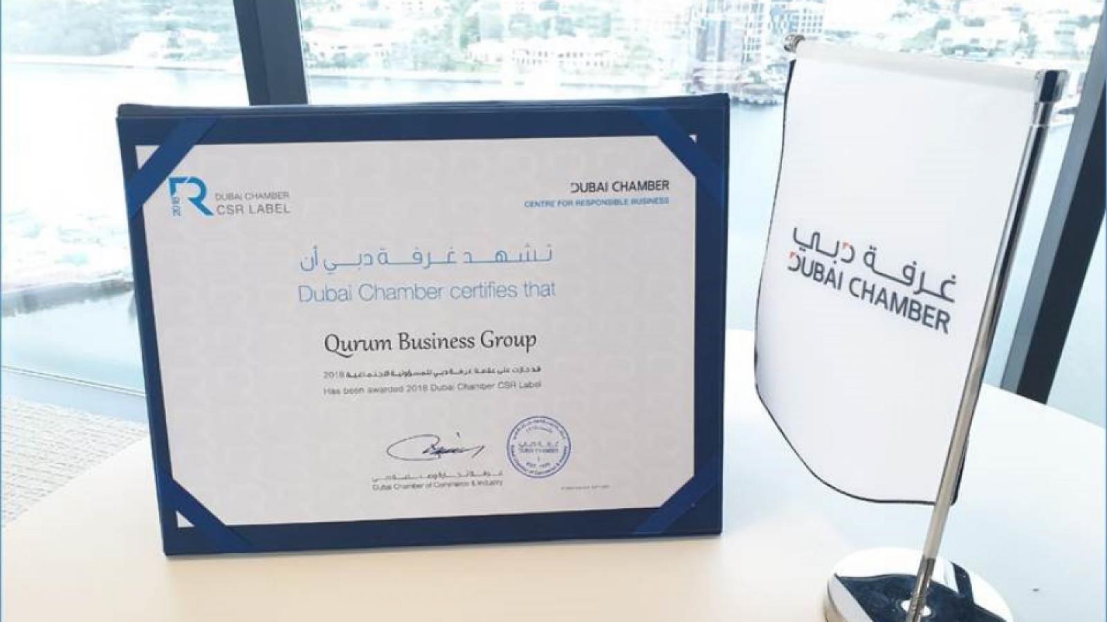 CSR Label Award 2018